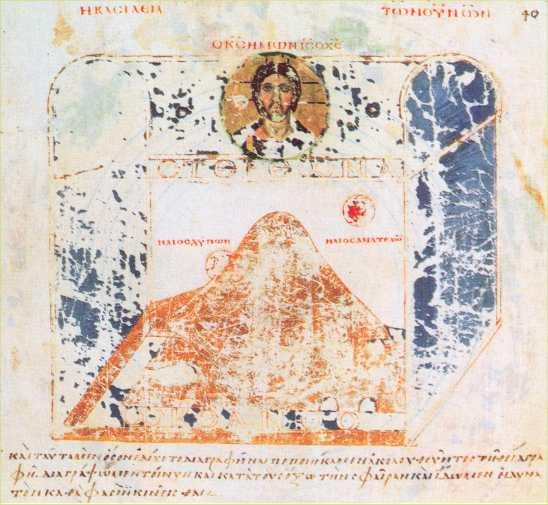Cosmas Indicopleustes' Topographia Christiana